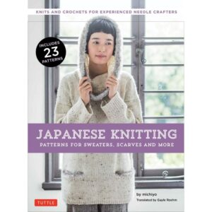 Book REview Japanese Knitting Michiyo